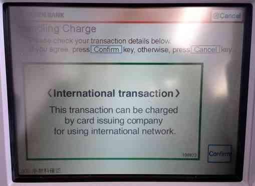セブン銀行ATMで現金を引き出す4
