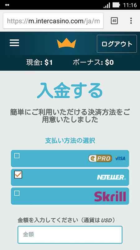 カジノで遊ぶためのチップを購入