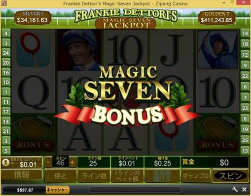 MAGIC SEVEN BONUS