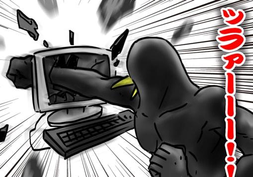パソコンを破壊するペンギン