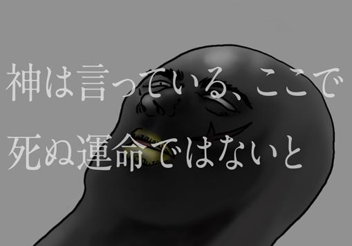 エルシャダイペンギン