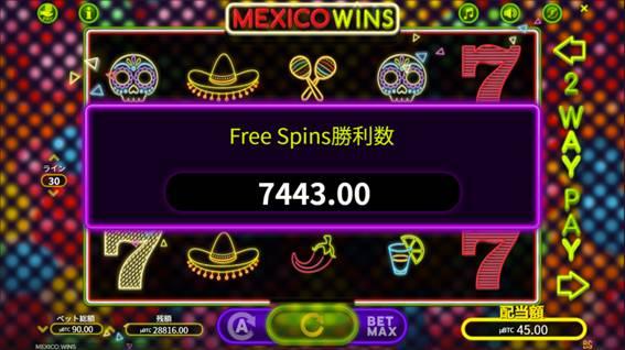 MEXICO  WINSの大当たり画面