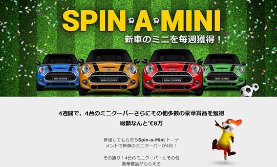 spin a mini