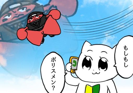 たーちゃん風カニスピ