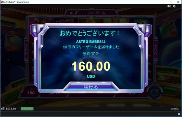 160ドルゲット