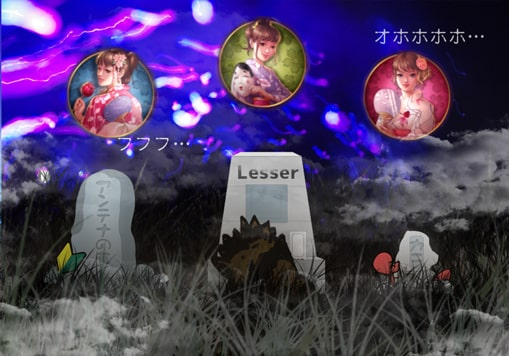 ライターたちの墓場
