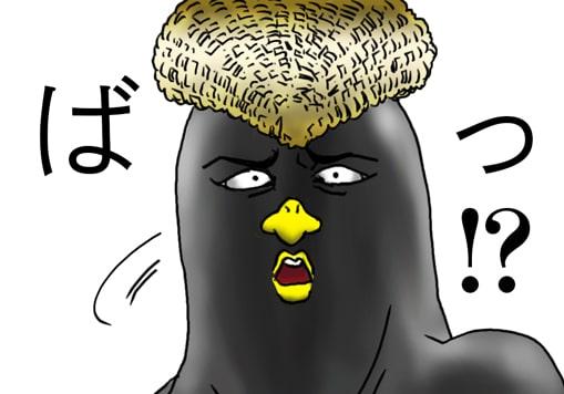 ヤンキーペンギン