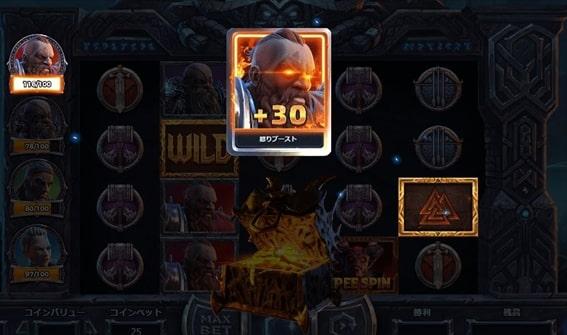 赤戦士の怒り+30