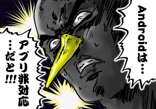 サウザー風ペンギン
