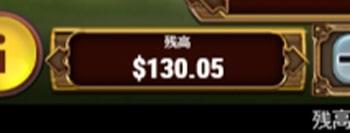 130ドルのお引き出し