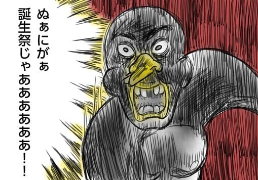 画太郎風ペンギン