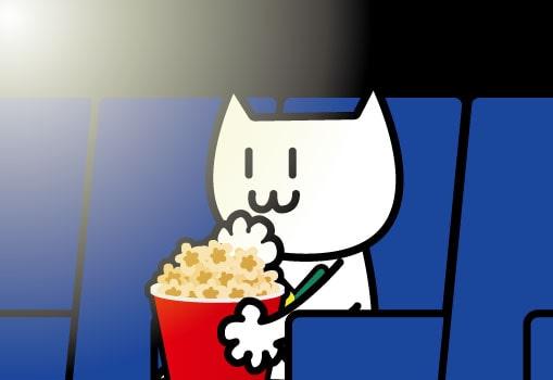 映画を見るアンテナ