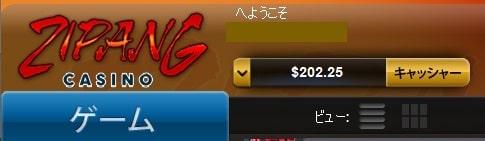 200ドル