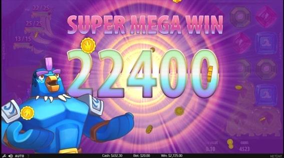 2240ドルのビッグウィン