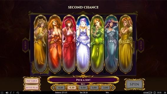 7人の美女からボーナスを選択