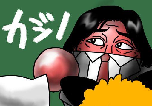 金八風カニスピ