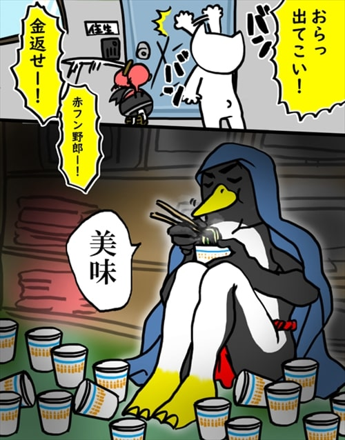 借金の取り立てを受けるペンギン