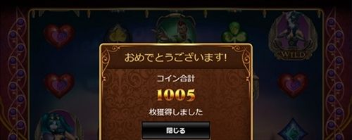 100ドルゲット