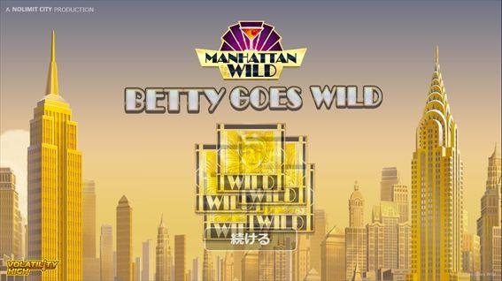 BETTY GOES WILD