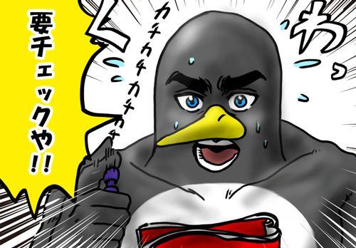 ボタン連打するペンギン