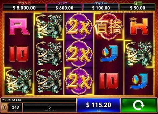 ヘビの5カードふたたび