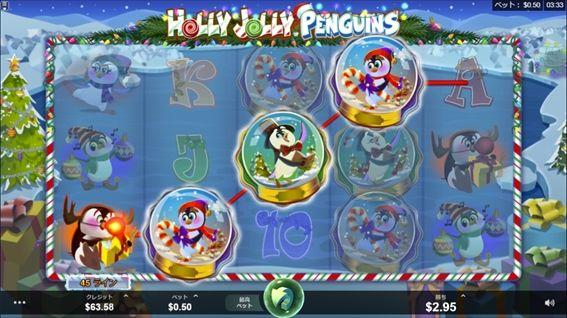 ペンギン図柄が大活躍