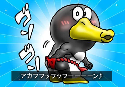 ケツの穴超次元ポケットから何かを取り出すペンギン