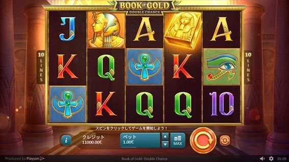 Book of Gold Double Chanceプレイ画面