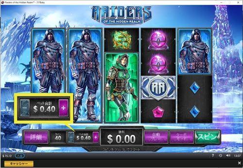 新スロ『RAIDERS』プレイ画面