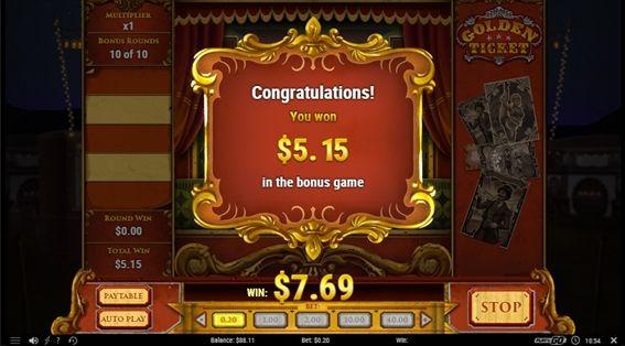 ボーナス$7.69獲得