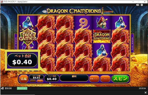 DRAGON CHAMPIONSプレイ画面