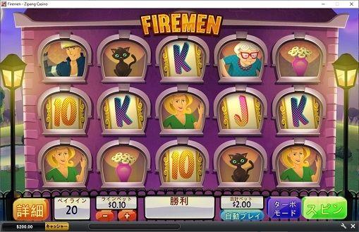FIREMENプレイ画面