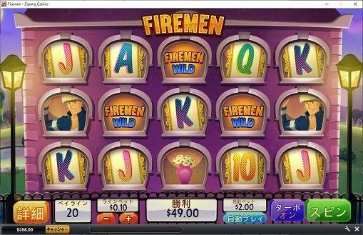 一番高配当である消防士の5カードが出た