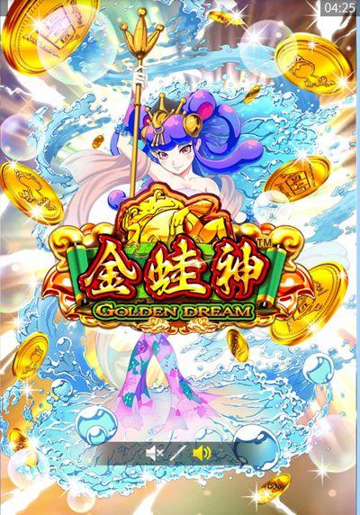 ゲームを起動すると、ロリカエル女神が登場