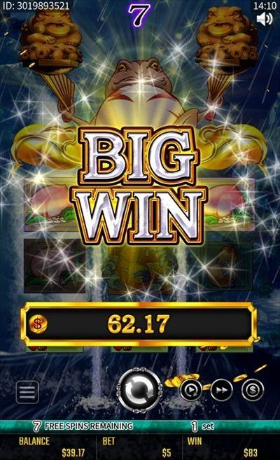 BIGWIN獲得