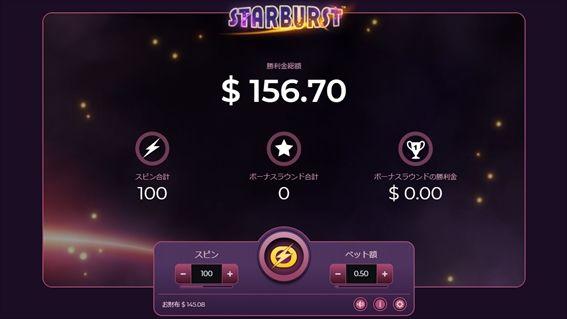3分足らずで5000円くらい勝てたBlitzモードすごい