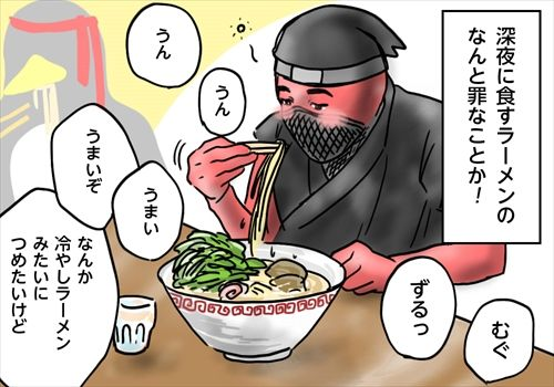和歌山ラーメンを食べるカニスピさん