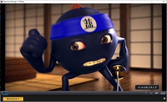 謎の藍戦士