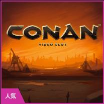 CONANアイコン