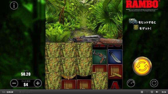 カモフラージュ用のジャングル迷彩