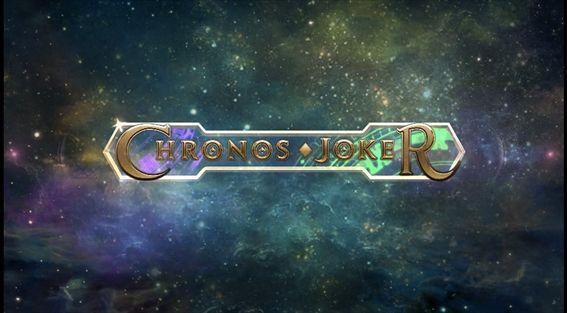 CHRONOS  JOKERオープニング画面