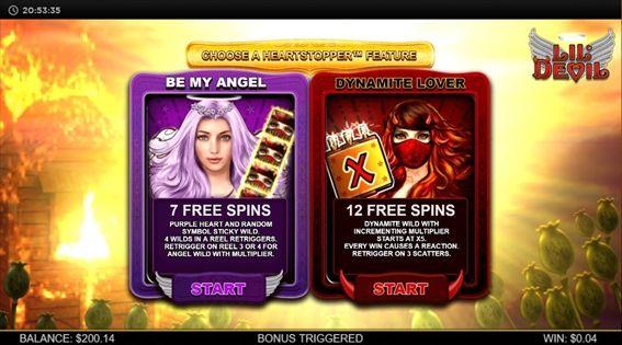 天使FSを選ぶ