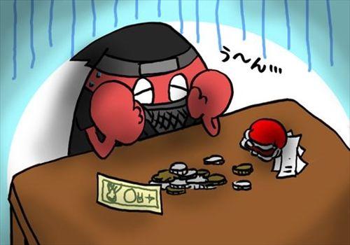金が無いカニスピさん