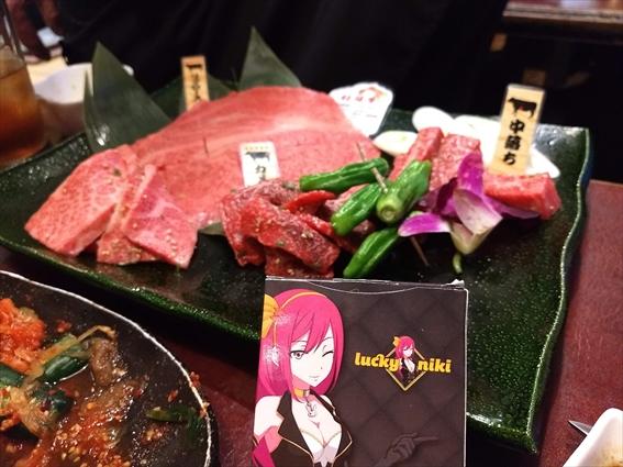 松阪牛ローストビーフの握り
