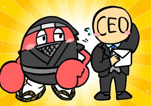 CEOたちにメールで助言するカニスピさん