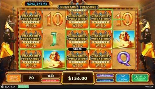 Pharaoh's TreasureWILD3列から78倍