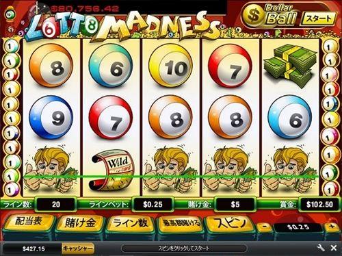 Lotto Madness主人公の5カードで20倍