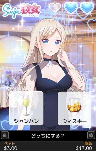 アリスたんとは上流階級パーティー