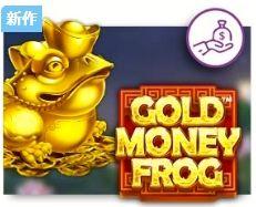 金蛙神に何となく似ているコイツ