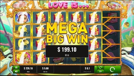 $199のMEGA BIG WIN獲得